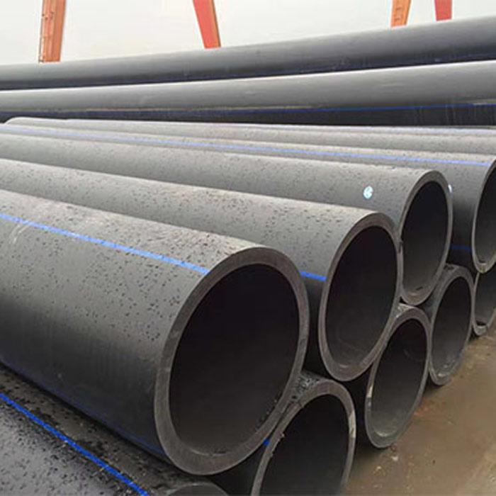 启成 大型pe管材批发 优质pe管材定制 pe管材