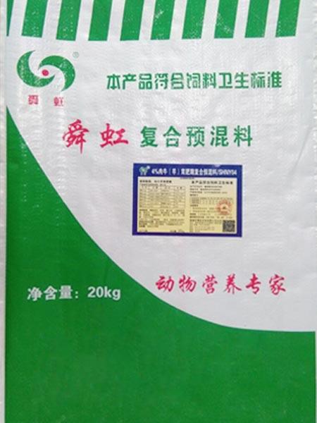 育肥期5%肉牛价格图片/育肥期5%肉牛价格样板图 (1)