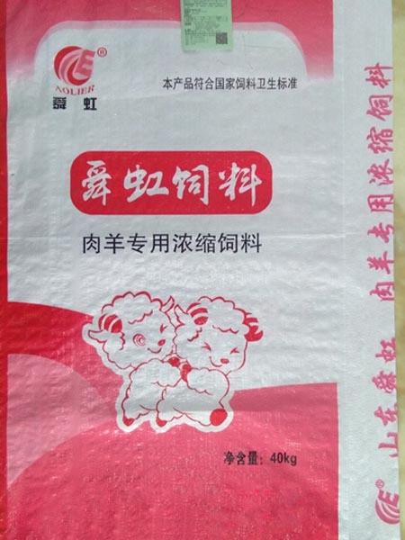育肥期30%肉驴生产商图片/育肥期30%肉驴生产商样板图 (1)