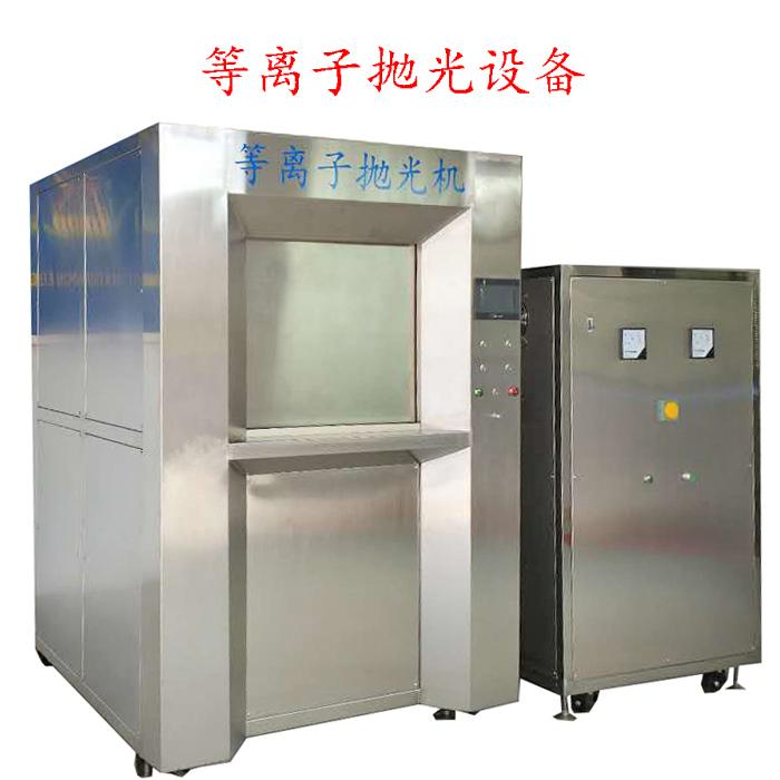 徐州抛光设备-环保抛光设备-八溢设备操作方便
