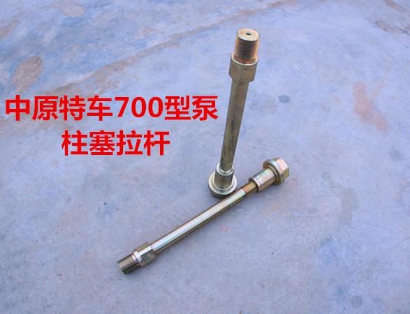 350泵柱塞拉杆生产厂家销售