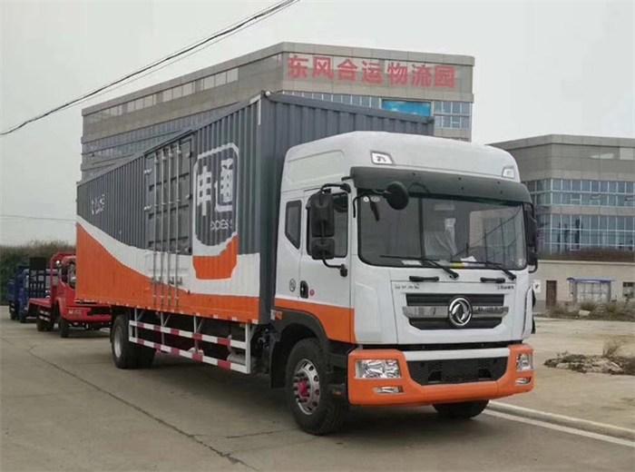 运输车、冷藏集装箱运输车、小型集装箱运输车(优质商家)