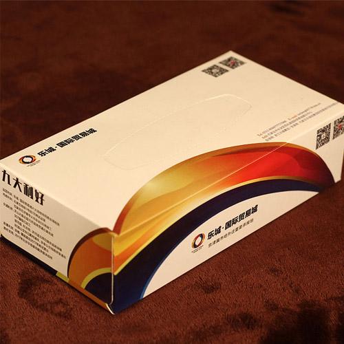 盒抽纸巾诚信企业