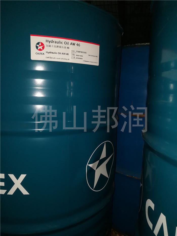 加德士柴油机油价格-加德士柴油机油-邦润贸易公司(查看)