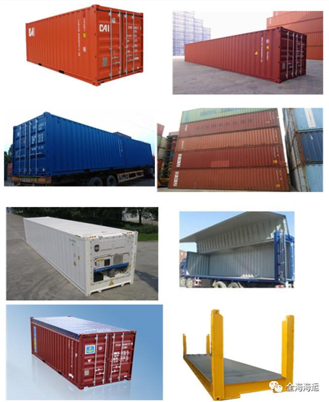 二手集装箱图片/二手集装箱样板图 (1)