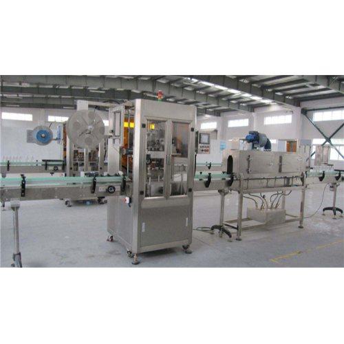高速套标收缩机 高速套标收缩机非标定做 腾卓机械