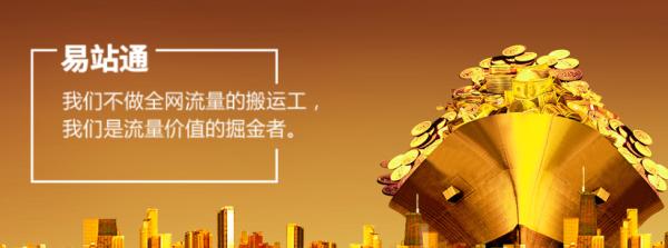 关键词排名优化公司-天津关键词排名优化-众赢二战区 网络推广