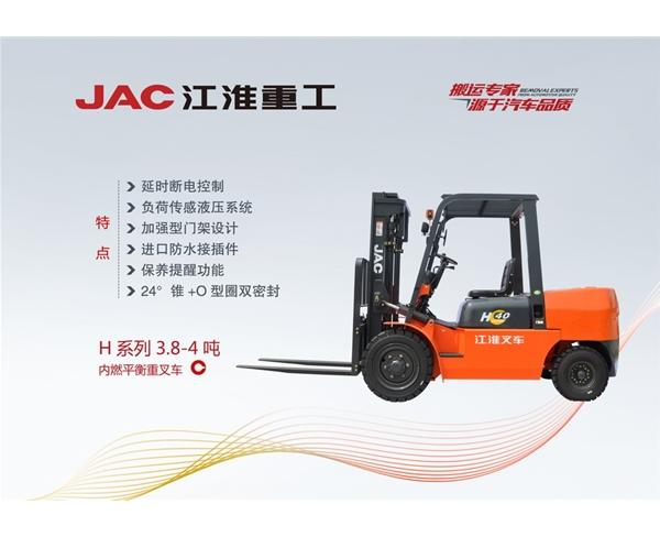 二手叉车价格-海诺物流设备(在线咨询)-芜湖二手叉车