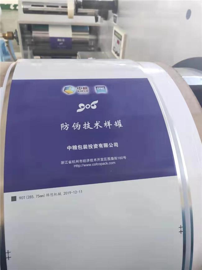 UV卷对卷印铁机-东莞市锦想机械公司-UV卷对卷印铁机供应商