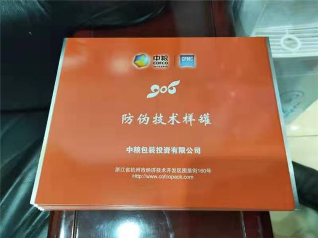 锦想机械(图)-UV印铁机价钱-UV印铁机
