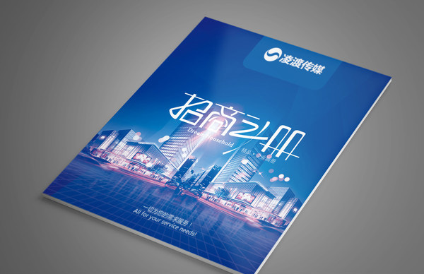 哑粉纸画册设计-画册设计- 创意汇广告