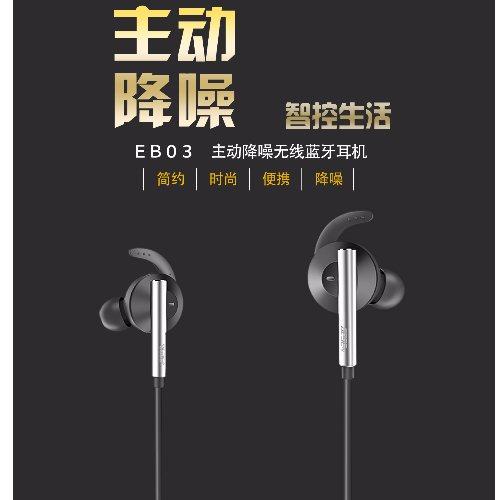 无线降噪耳机主动降噪骨传导运动耳机 功夫龙