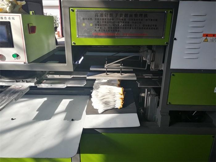 针织手套翻面机多少钱-手套翻面机-希诺特机械