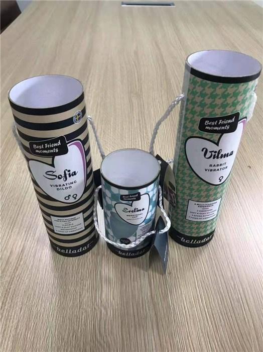 食品纸罐-圆冠包装纸罐-纸罐