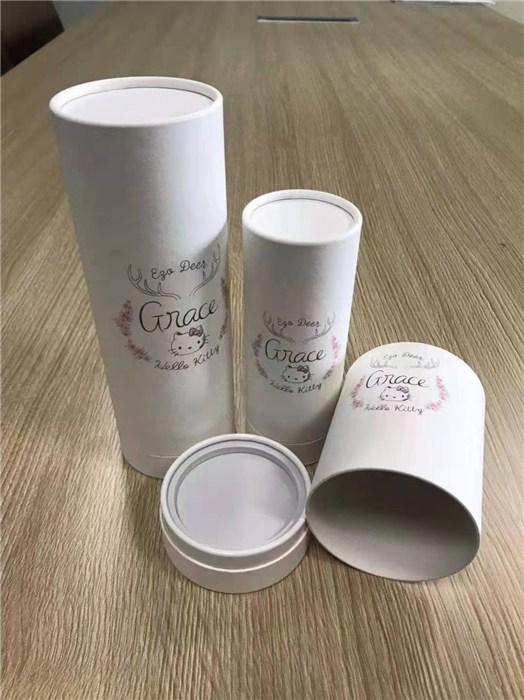 精油纸罐-纸罐-圆冠包装纸罐