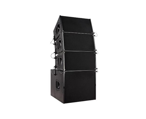 会议室音箱设备-合肥音箱-安徽塔森 值得信赖(查看)
