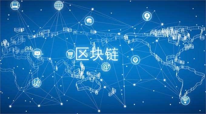 区块链-郑州龙宇网络-区块宠物系统开发