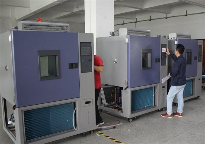 恒温恒湿试验箱-广东科翔:试验设备专家-恒温恒湿试验箱多少钱