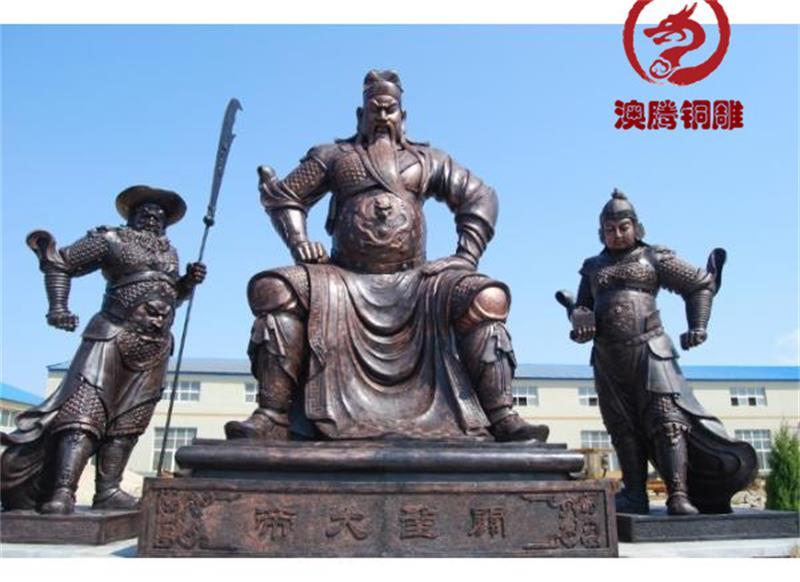 3米高关圣帝君铜像销售