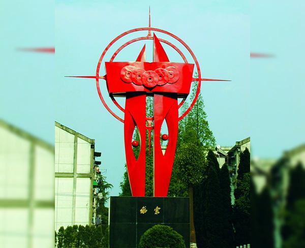 安徽不锈钢雕塑-鸿腾 材料节能环保-学校不锈钢雕塑