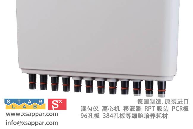 移液器校准-移液器-符合ISO8655(查看)