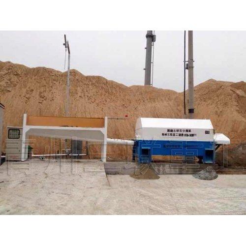 混凝土沙石分离机 沙石分离机供应商 三联重工