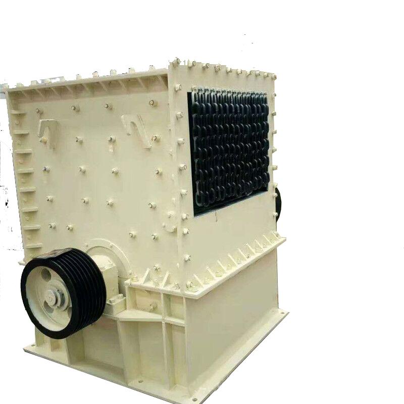 流动方箱式破碎机视频 鑫龙矿山 重型方箱式破碎机调试