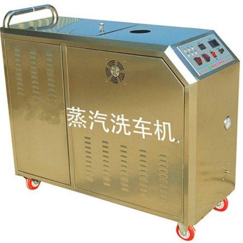 多功能蒸汽清洗机设备 蒸汽清洗机 祥路 多功能蒸汽清洗机