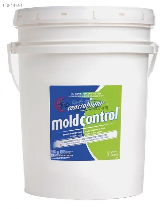 MOLD CONTROL代理-和为MRO/代理