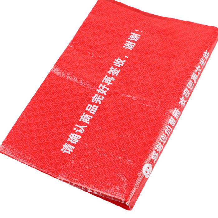 包装袋批发 防水包装袋批发 辉腾塑业 防水包装袋定制