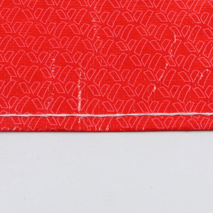彩色包装编织袋定制 辉腾塑业 定做包装编织袋批发