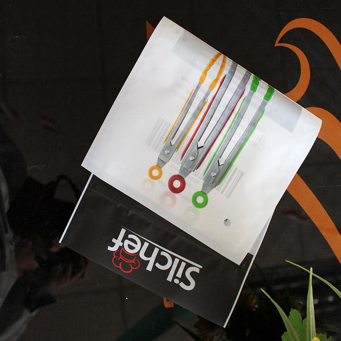 彩印软包装袋现货 辉腾塑业 复合软包装袋 食品软包装袋定制