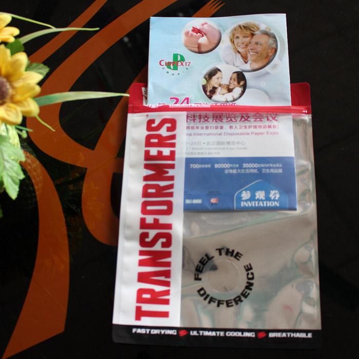 彩印包装袋供应 辉腾塑业 塑料包装袋供应 食品包装袋制造