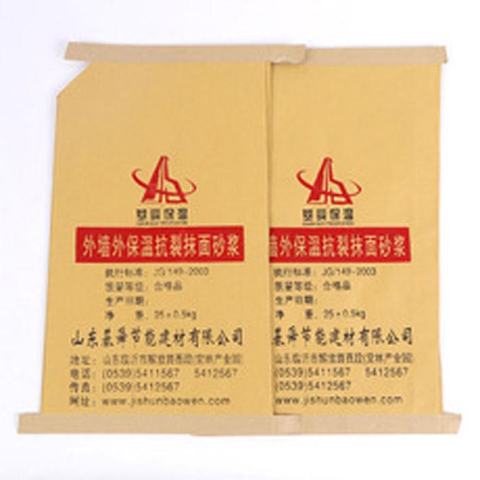 定做纸塑复合袋定制 生产纸塑复合袋 辉腾塑业