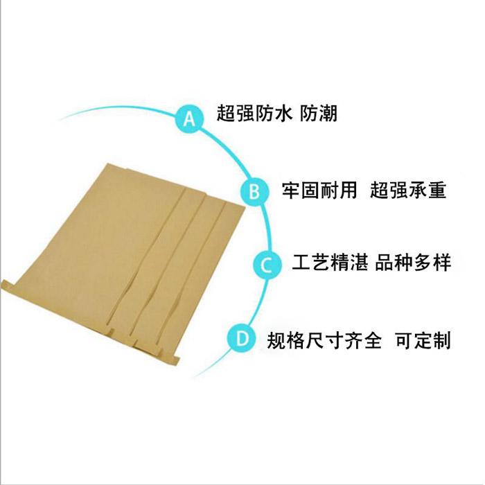 定做软包装袋 食品软包装袋直销 辉腾塑业 食品软包装袋