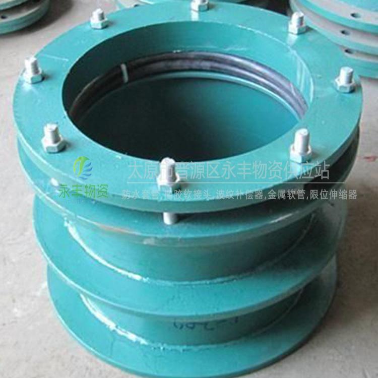 永丰物资防水套管 刚性防水套管现货供应 刚性防水套管大量供应