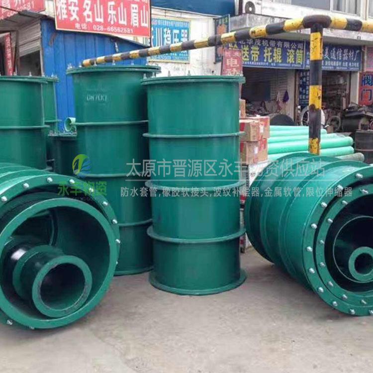 优质防水套管长期销售 柔性防水套管批发 永丰物资防水套管