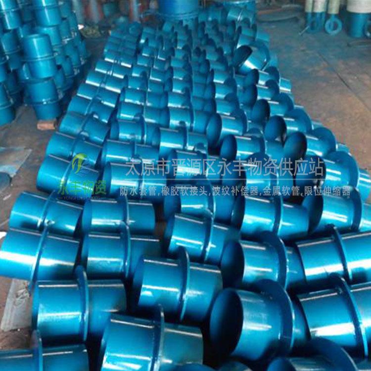 DN-100防水套管 永丰物资防水套管 刚性防水套管批发