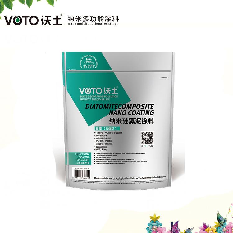 株洲水性硅藻泥找哪家 福建水性硅藻泥品牌排行榜 阳光沃土
