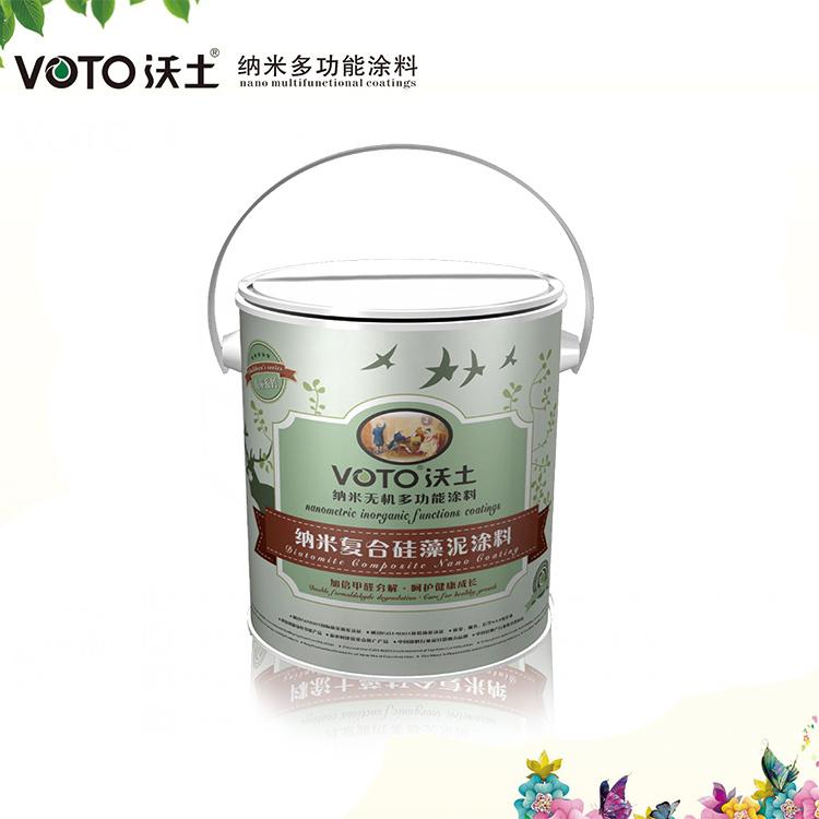 三明水性硅藻泥怎么样 阳光沃土 韶关水性硅藻泥品牌