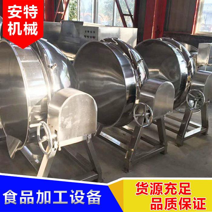 实验用支架夹层锅操作说明 肉制品支架夹层锅 安特