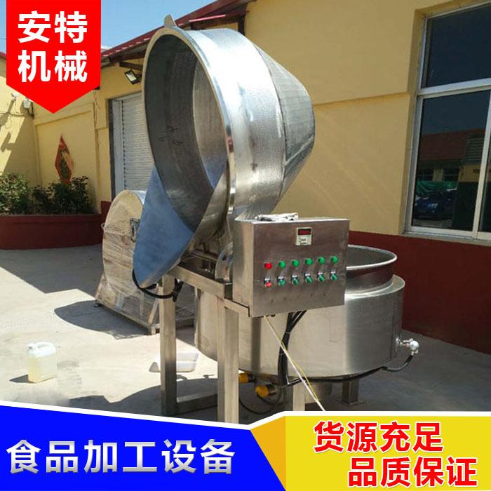 辣椒酱高支架夹层锅材质 安特 粽子高支架夹层锅使用说明