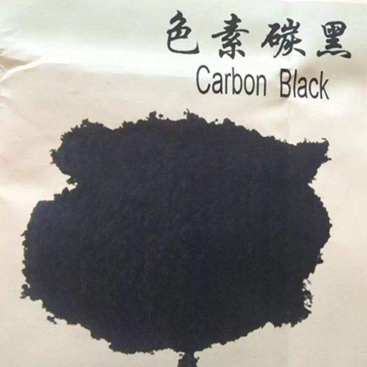 黑龙江碳黑报价 黑金龙 辽宁碳黑多少钱 辽宁碳黑哪家好