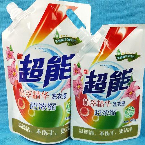 1000kg洗衣液包装袋拒绝中间商 1000kg洗衣液包装袋