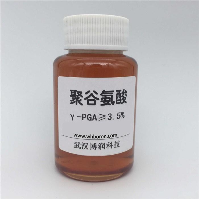 谷氨酸图片/谷氨酸样板图 (1)