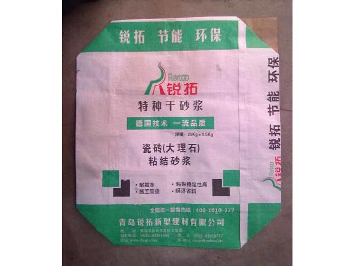 纸塑袋批发-二手纸塑袋批发-绿水纸塑(诚信商家)