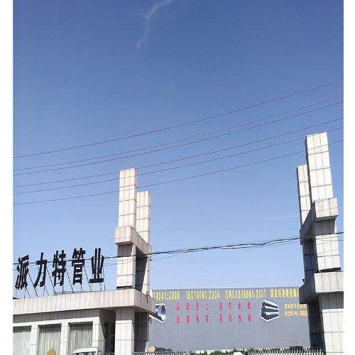 生产销售钢带管源头商家 派力特 生产销售钢带管拒绝中间商