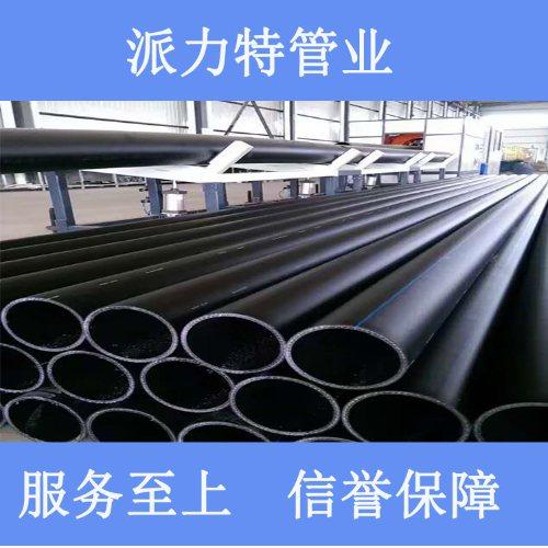 钢丝网骨架管拒绝中间商 生产销售钢丝网骨架管货源充足 派力特