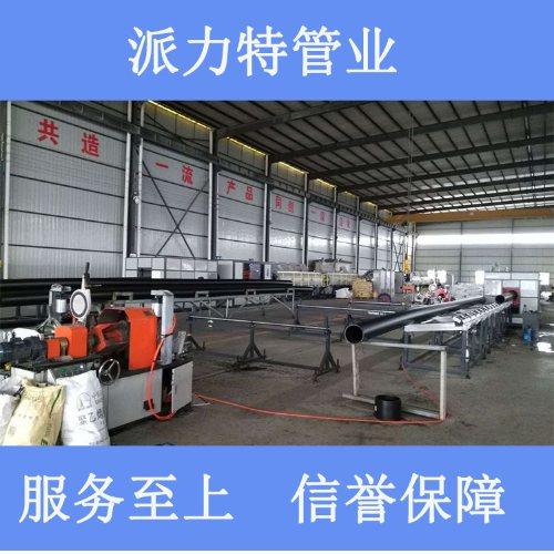 派力特订制钢带管货源充足 钢带管信誉保障 派力特