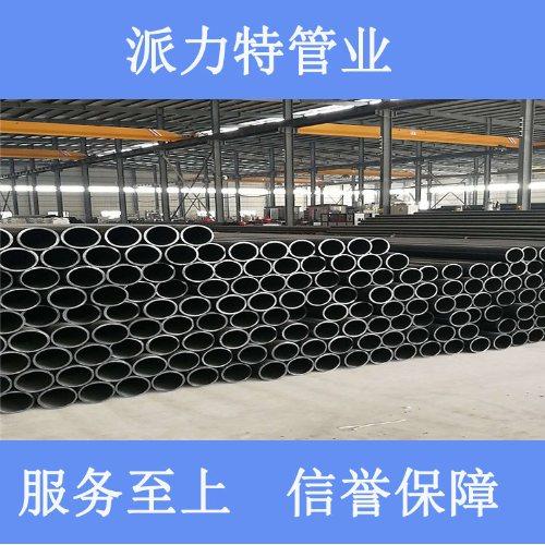 派力特 钢带增强管信誉保障 派力特生产钢带增强管拒绝中间商